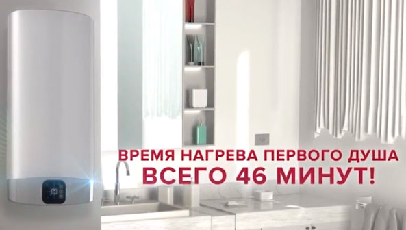 Бойлер Ariston Velis Evo plus