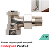 "Кран радиаторный угловой Honeywell Verafix-E 1/2"" (V2000DUB20)"