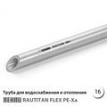 Универсальная труба Rehau Rautitan Flex Peх-A 16х2,2 мм (130370100)