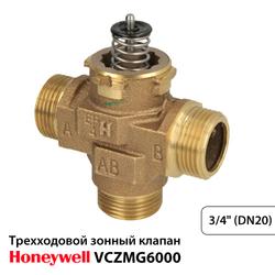 Зонный 3-х ходовой клапан Honeywell VCZMG6000