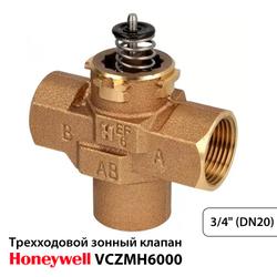 клапан Honeywell VCZMH6000 DN20