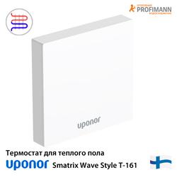 Термостат для теплого пола Uponor Smatrix Wave T-161 Style