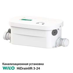 Напорная установка WILO HiDrainlift 3-24 (4191678)