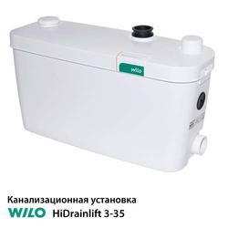Напорная установка WILO HiDrainlift 3-35 (4191679)