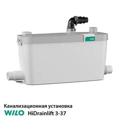 Напорная установка WILO HiDrainlift 3-37 (4191680)