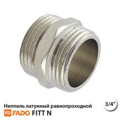 """Ниппель латунный 3/4"""" Fado Fitt никель (N02)"""