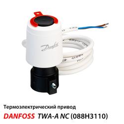 Danfoss TWA-A Сервопривод для теплого пола NC | 24 V (088H3110)