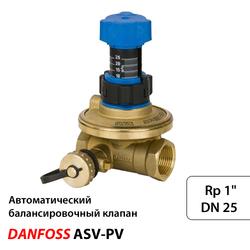 "Danfoss ASV-PV Автоматический балансировочный клапан DN25 | Rp1"" | Kvs4 | 0,05-0,25 бар (003Z5503) - фото 1"