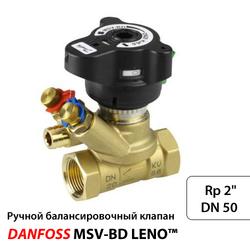 """Danfoss MSV-BD LENO™ Клапан балансировочный ручной DN 50 Rp2"""" Kvs 40 (003z4006)"""
