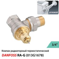 """Кран радиаторный угловой Danfoss RA-G 3/4"""" Ду20 (013G1678)"""