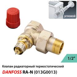 Кран радиаторный термостатический Danfoss RA-N 15