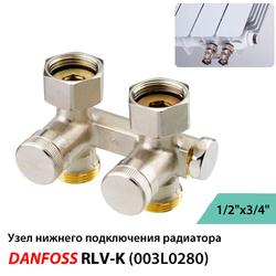 Клапан Н-образный запорный Danfoss RLV-K