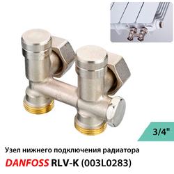 Клапан Н-образный запорный Danfoss RLV-K G3/4A x G3/4A угловой