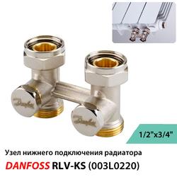 Клапан Н-образный запорный Danfoss RLV-KS G1/2A x G3/4A