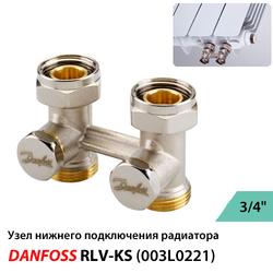 Danfoss RLV-KS Клапан Н-образный запорный G3/4A x G3/4A | прямой (003L0221)