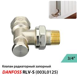 "Danfoss RLV-S Кран для отопления DN20 | 3/4"" | угловой (003L0125)"