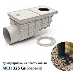 Дождеприемник пластиковый MCH 325 Gs серый (375 л/мин) - фото 1