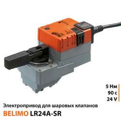 Belimo LR24A-SR Электропривод шарового клапана