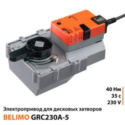 "Belimo GRC230A-5 Электропривод для заслонок ""баттерфляй"""
