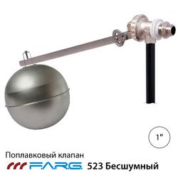 """Комплект клапан поплавк. бесшумный регулируемый F.A.R.G 1"""""""