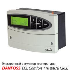 Danfoss ECL Comfort 110 Электронный регулятор температуры | 230 B | с программой (087B1262)