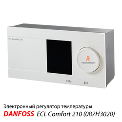 Терморегулятор электронный Danfoss ECL Comfort 210