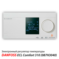 Danfoss ECL Comfort 310 Электронный регулятор температуры | 4 контура | 230 В~ (087H3040)