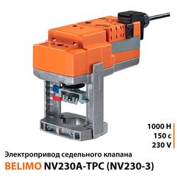 Belimo NV230A-TPC (NV230-3) Электропривод седельного клапана