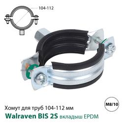 Хомут Walraven BIS 2S 104-112 мм, гайка M8/10 (33435112)