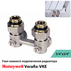 """Узел нижнего подключения радиатора угловой Honeywell Verafix-VKЕ 3/4"""" (V2495EX020A)"""