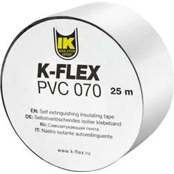 Лента самоклеющаяся PVC K-FLEX 025-025 AT 070 grey