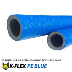 Изоляция для труб K-FLEX 06x018-2 РЕ BLUE из вспененного полиэтилена (060182155PECB)