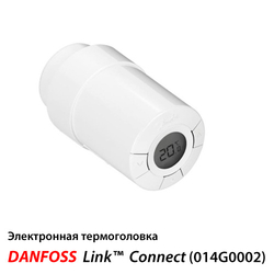 Danfoss Link Connect Электронная термоголовка М30х1,5/RA (014G0002)