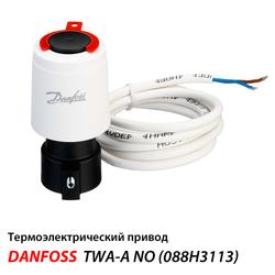 Danfoss TWA-A  Сервопривод для теплого пола для гребенки NO 230В (088H3113)