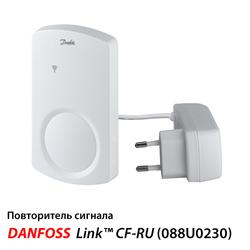 Danfoss Link™ CF-RU Повторитель сигнала (088U0230)