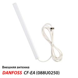 Danfoss CF-EA Внешняя антенна (088U0250)