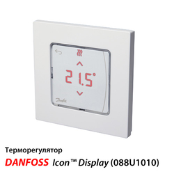 Терморегулятор Danfoss Icon™ Display встраиваемый (088U1010)
