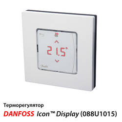 Терморегулятор Danfoss Icon™ Display настенный (088U1015)