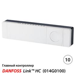 Danfoss Link™ HC Модуль управления | 10 каналов 24 В (014G0100)