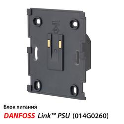Danfoss Link™ PSU Скрытый блок питания для Danfoss Link CC (014G0260)