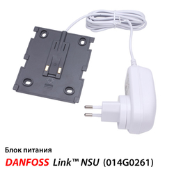 Danfoss Link™ NSU Блок питания для Danfoss Link CC (014G0261)
