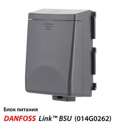 Danfoss Link™ BSU Батарейный блок питания для Danfoss Link CC (014G0262)