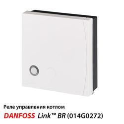 Danfoss Link™ BR Реле управления котлом 868.42 MHz (014G0272)