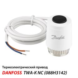 Danfoss TWA-K Сервопривод для теплого пола NC | 230 В (088H3142)
