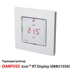 Терморегулятор Danfoss Icon™ RT Display In Wall 24 V (088U1050)