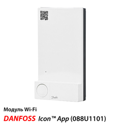 Danfoss Icon™ App Module Модуль Wi-Fi  (088U1101)