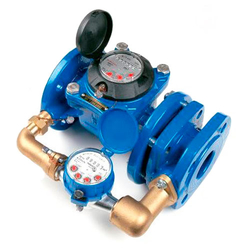 Комбинированный счетчик воды Apator Powogaz MWN/JS-100/2,5-S