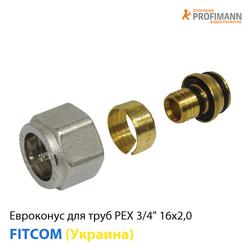 """Евроконус для труб PEX 3/4"""" 16х2,0 Fitcom"""