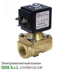 """Электромагнитный клапан ODE 21H7KV120 нормально закрытый 3/8"""""""