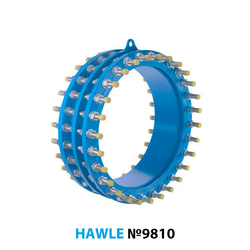Демонтажна вставка (HAWLE №9810) чавунна DN 50 PN16